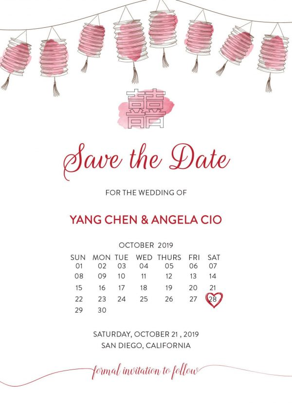 Chinese Save the Date Cards, Double Happiness, Lanterns Save the Date Cards