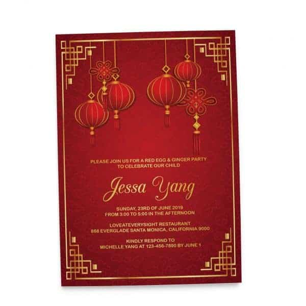 Elegant Red Egg and Ginger Party Invitation Cards, with Lanterns