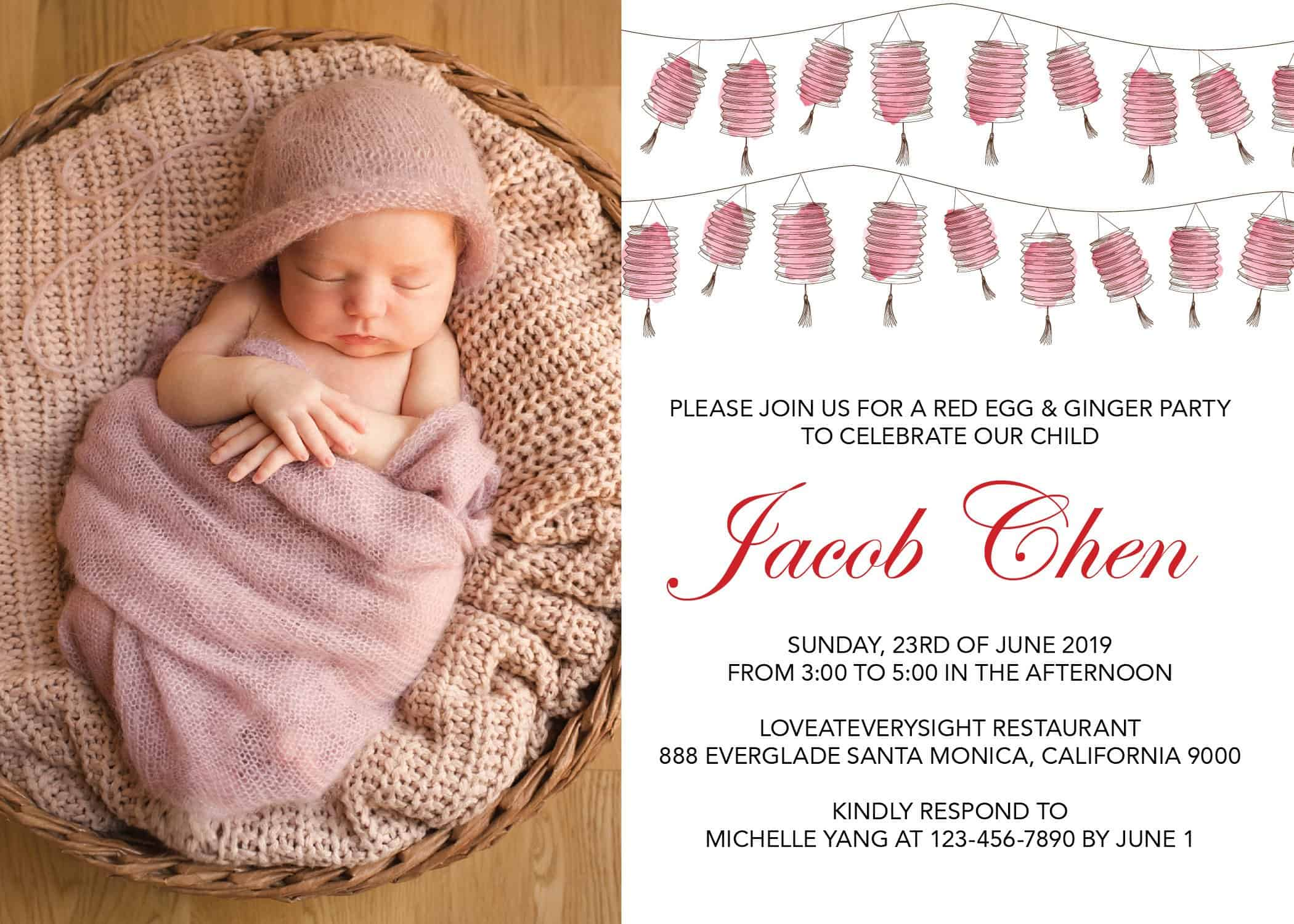 Red Egg and Ginger Party Invitation Cards With Hanging Lanterns, Add Your Own Photo
