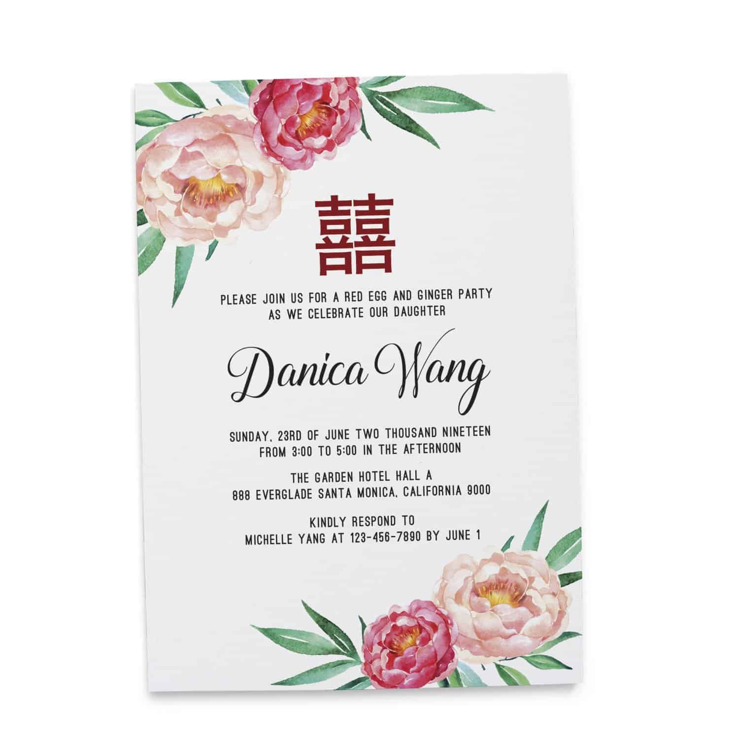 Double Happiness, Peony, Red Egg and Ginger Party Invitation Cards
