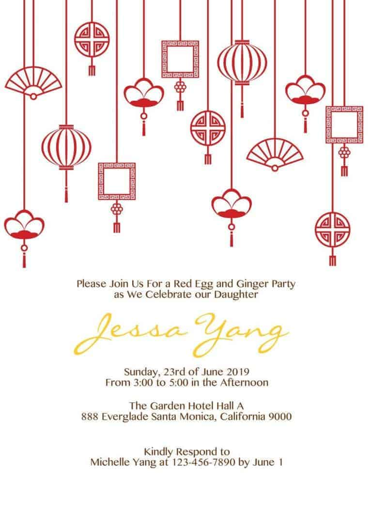 Red Egg and Ginger Party Invitation Cards With Hanging Lanterns