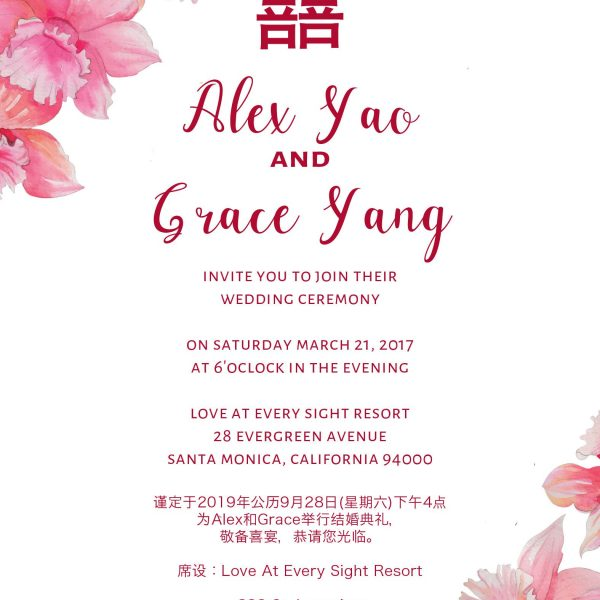 Chinese Wedding Invitation Cards with RSVP postcards, Wedding Invitations Cards, Cheap Wedding Invitations