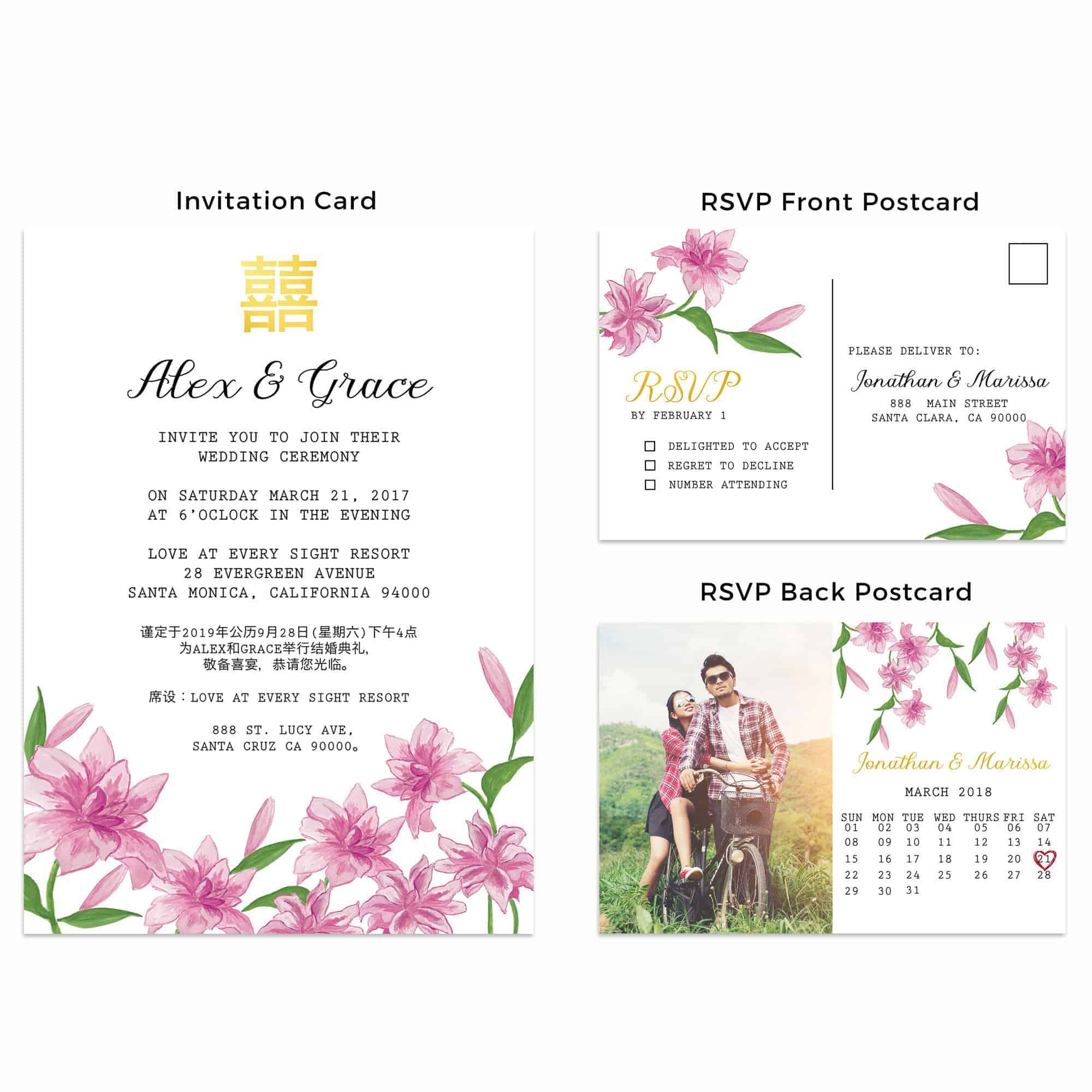 Chinese Wedding Invitation Cards with RSVP postcards,Lilies Wedding Invitations Cards, Cheap Wedding Invitations
